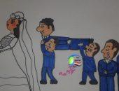 """اضحك مع مشهد كوميدي عن حال الشباب بعد الزواج بكاريكاتير """"جريدة صوت مصر نيوز"""""""