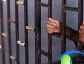 حبس عاطل ضبط بحوزته سلاح نارى و8 لفافات هيروين بالمنوفية
