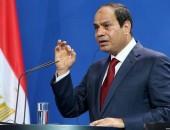 السيسي: أدعو مؤسسات القطاع الخاص بإسم قارتنا السمراء للاستثمار بها | صوت مصر نيوز