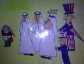 """مشهد ساخر ،قطر هي عدونا الوحيد …بكاريكاتير """"صوت مصر نيوز"""""""