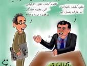 """عودة زمن الاخوان ..بكاريكاتير """"جريدة صوت مصر نيوز"""""""