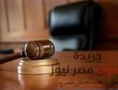 تعرف على قانون عقوبة الاتجار بالمخدرات والتبول في الطريق العام | صوت مصر نيوز