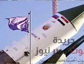 """""""البرلمان"""" يوافق على انشاء أول وكالة فضاء على أرض مصر"""