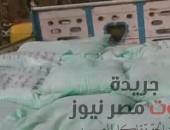 تموين الفيوم : ضبط نصف طن دقيق بلدى مهرب | صوت مصر نيوز