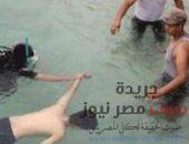 سقوط طفل فى مجرى مائى بالمنوفية   صوت مصر نيوز