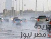 """عاجل .. الأرصاد تصدر بيانا عن طقس الخميس """"أمطار غزيرة وبرودة وأتربة""""   صوت مصر نيوز"""