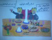 """""""وطن جائع ومسئولين معدومين الضمير"""" … بكاريكاتير """"صوت مصر نيوز"""""""