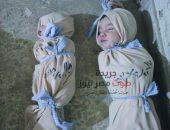 الأمم المتحده :سوريا سبعة أعوام من الحرب 11.7مليون نسمه إنتهت حياتهم