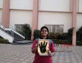 """تنظيم رابعة يعود من جديد في مدرسة """"SiS"""" بالتجمع الخامس"""
