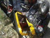 إصابة 5 أشخاص في حادث اصطدام سيارة نقل مع توك توك بأسيوط | صوت مصر نيوز