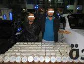 الداخلية تحبط محاولة تشكيل عصابى تهريب 26 كيلو هيروين بالإسماعيلية|صوت مصر نيوز