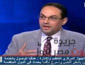 التنظيم والإدارة تجهز قاعات تدريب خاصة لذوي الإعاقة حالياً بمركز إعدادالقادة | صوت مصر نيوز