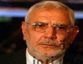 نيابة أمن الدولة العليا تجدد حبس عبد المنعم أبو الفتوح 15 يوماً احتياطياً | صوت مصر نيوز