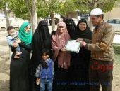 الأم المثالية الأولى من نوعها بقرية الطايفة مركز كفرالشيخ يتم تكريمها | صوت مصر نيوز