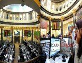 البورصة المصرية تربح 12.4 مليار جنيه فى آخر أسبوع  من عام 2020   صوت مصر نيوز