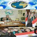المجلس العربي