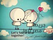 معنى الحب الحقيقي