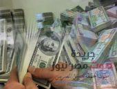 تعرف علي سعر الدولار اليوم الثلاثاء 3-7-2018 بأخر تحديثات البنك المركزي | صوت مصر نيوز