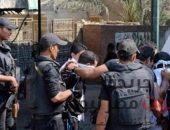 مديرية أمن قنا : ضبط شخص متهم بالنصب والاحتيال | صوت مصر نيوز