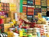 تعرف علي حقيقة الغاء صرف الأرز من بطاقات التموين|صوت مصر نيوز