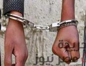 القبض على أصغر تاجر مخدرات بالجيزة   صوت مصر نيوز