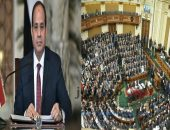 تعرف على أسماء المعينين بمجلس النواب ٢٠٢٠ | صوت مصر نيوز