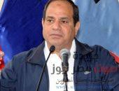 قرار جمهوري بالعفو عن بعض المحكوم عليهم بمناسبة عيد الفطر   صوت مصر نيوز