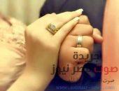 """تهنئ صوت مصر نيوز والصحفية بثينة صالح ،صديقتها """"الشيماء حميدة عزمي""""بمناسبة خطوبتها."""