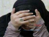 القبض علي سيدة تضع مادة تشبهه الدم علي قدميها بهدف النصب علي المواطنين بالمترو | صوت مصر نيوز