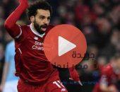 مشاهدة بث مباشر مباراة ليفربول وجينك فى دوري أبطال أوروبا .. اضغط وشاهد الآن