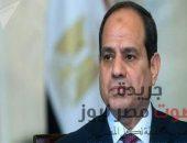 محافظ الفيوم يهنئ الشعب المصرى والسيد الرئيس بذكرى ثورة 23 يوليو | صوت مصر نيوز