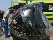 إصابة سيدة و 3 أطفال فى حادث انقلاب سيارة ملاكي بمحافظة بنى سويف | صوت مصر نيوز