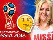 شاهد.. سبب هزيمة منتخب مصر ضد روسيا فى كأس العالم 2018 | صوت مصر نيوز