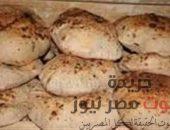 وزارة التموين تصدر قراراً وزارياً بتعديل تكلفة إنتاج الخبز المدعم   صوت مصر نيوز