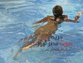 مصرع فتاة ووالدها غرقا في نهر النيل بالصف | صوت مصر نيوز