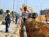 الإنتهاء من توصيل الغاز الطبيعى لعدد 136 الف وحدة سكنية بمحافظة بنى سويف  صوت مصر نيوز