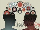 التفاهم سر البقاء  | صوت مصر نيوز