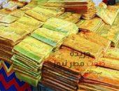 """مديرية تموين الفيوم تضبط """"قمر الدين"""" منتهى الصلاحية بالأسواق   صوت مصر نيوز"""