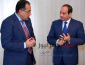 مصادر: محمد هاني لبني سويف والإبقاء علي محافظ الفيوم | صوت مصر نيوز