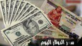 العملة