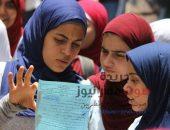 جامعة الفيوم تعلن إستمرار الإمتحانات يوم الخميس 24 يناير   صوت مصر نيوز