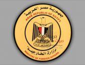 مصر تحيل أزمة سد النهضة الأثيوبي إلى مجلس الأمن بالأمم المتحدة   صوت مصر نيوز