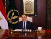 وزير الداخلية يكافئ 704 من رجال الشرطة لجهودهم المتميزة فى تحقيق رسالة الأمن | صوت مصر نيوز