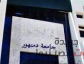 محافظ البحيرة تضع حجر الأساس لكلية الطب والمستشفى الجامعى الجديد | صوت مصر نيوز
