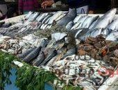 تعرف علي فوائد السمك المشوي | صوت مصر نيوز