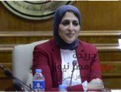 وزيرة الصحة: توفير 20.4 مليون علبة لبن أطفال بمنافذ الوزارة   صوت مصر نيوز