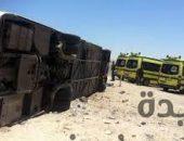 إصابة 14 شخصًا فى حادث تصادم أتوبيسين بطريق بلبيس | صوت مصر نيوز
