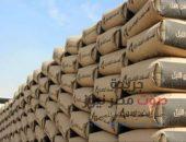 تعرف على سعر الاسمنت في الشركات المختلفة بعد تراجع الأسعار   صوت مصر نيوز
