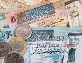 تعرف علي أسعار العملات امام الجنية المصري | صوت مصر نيوز