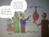 غلاء الأسعار بين الفقراء والتجار | صوت مصر نيوز